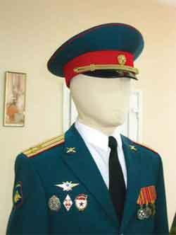 Инструкция О Ношении Военной Формы Одежды